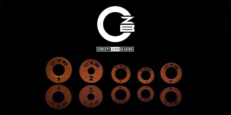 CZB WEB Banner